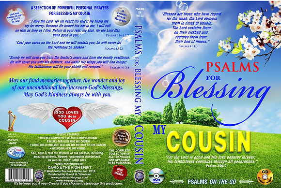 For Blessing My Cousin