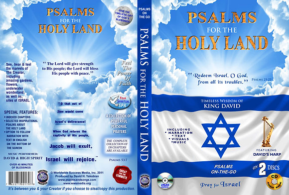 Psalms for the Holy Land