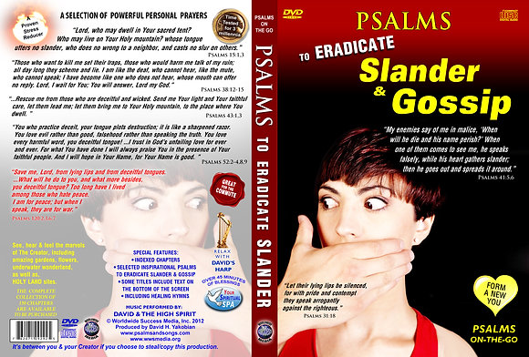 To Eradicate Slander & Gossip