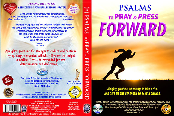 To Pray & Press Forward