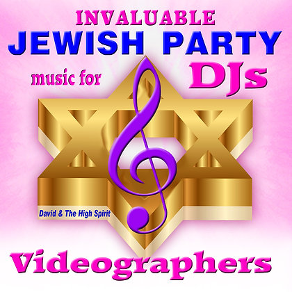 Invaluable Jewish Party music for DJs