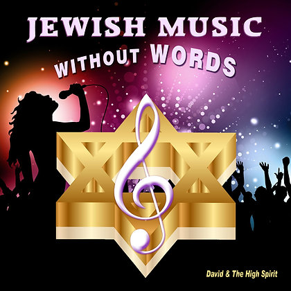 Jewsih Music Without Words