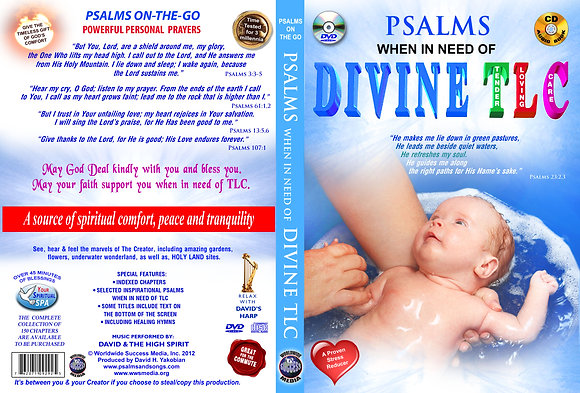 When in Need of Divine TLC