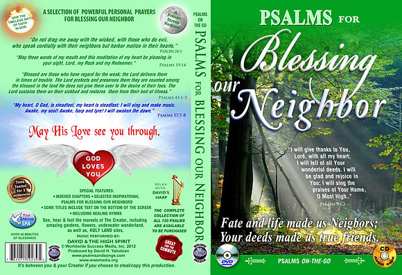 For Blessing Our Neighbor