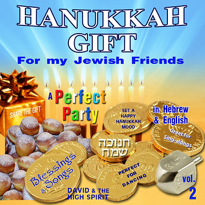 Hanukkah Gift for my Jewish Friends, Vol. 2
