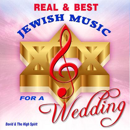 Reak & Best Jewish Music for a Wedding