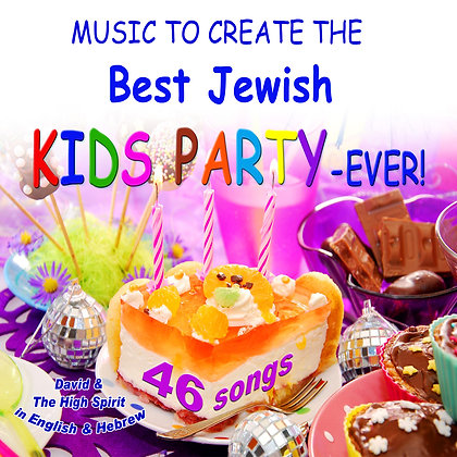 Music to create the Best Jewish Kids Party Ever!
