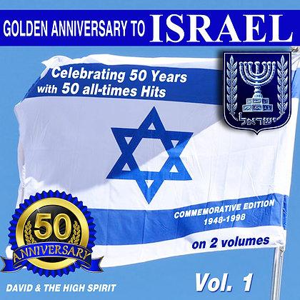 Golden Anniversary for Israel, Vol. 1