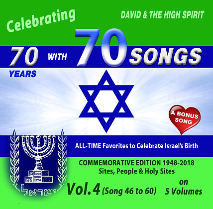 Celebrating 70 years with 70 songs, vol 4