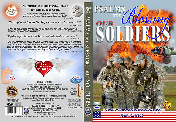 For Blessing Our Soldiers
