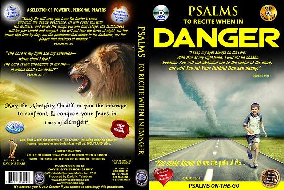 To Recite when in Danger