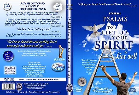 To Lift Up your Spirit