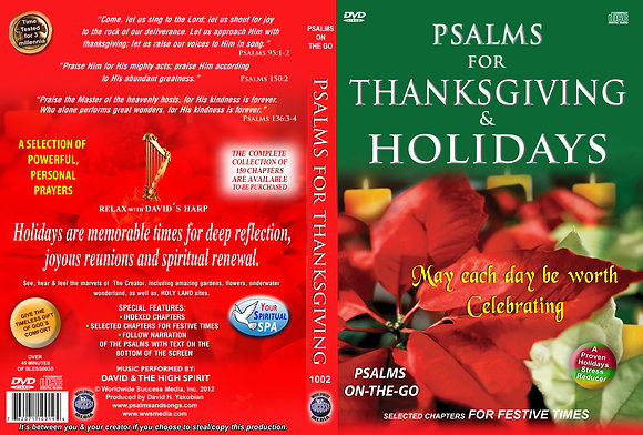 For Thanksgiving & Holidays