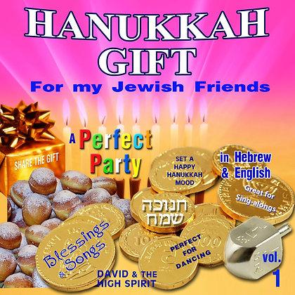 Hanukkah Gift for my Jewish Friends, Vol. 1