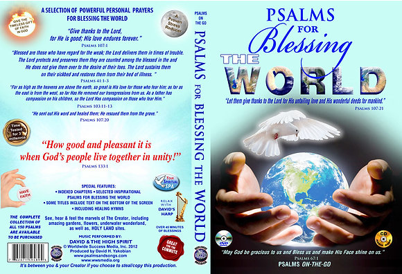 For Blessing the World