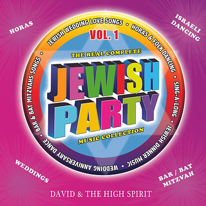 The Real Complete Jewish Party  Vol. 1