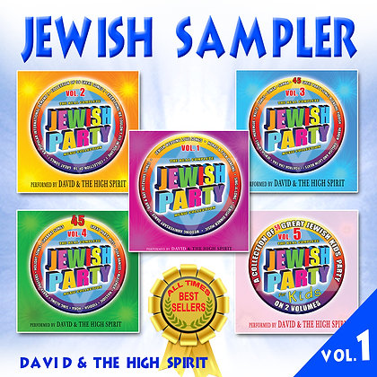 Jewish Sampler, Vol. 1