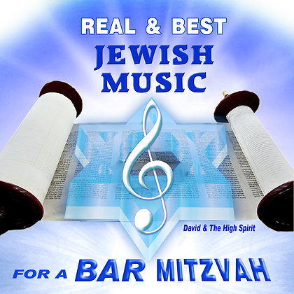 Real & Best Jewish Music for a Bar Mitzvah