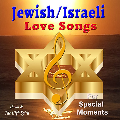 Jewish/Israeli Love Songs