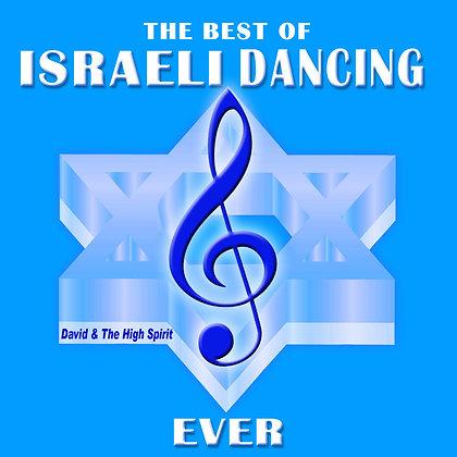 The Best of Israeli Dancing Ever