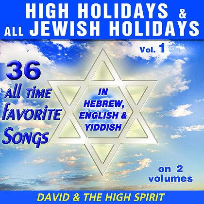 High Holidays & all Jewish Holidays Vol. 1