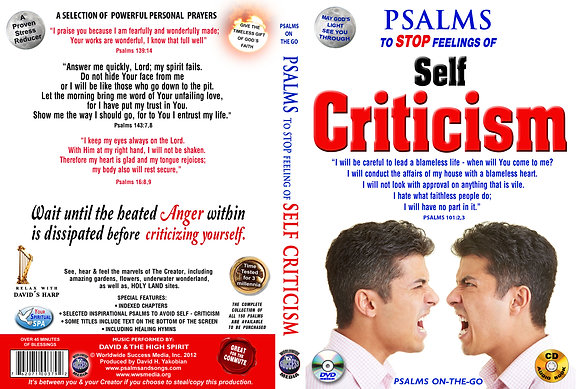 To Stop Feeling of Self Criticism