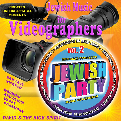 Jewish Music for Videographers Vol. 2