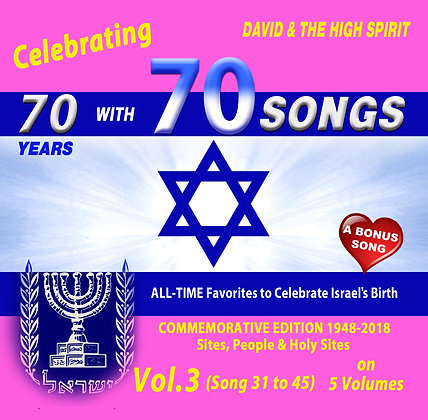 Celebrating 70 years with 70 songs, vol 3