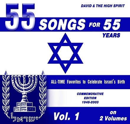 55 Songs for 55 Years, Vol. 1