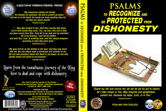 To Recognize and be Protected from Dishonesty