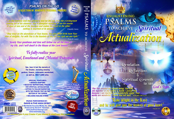 To Achieve Spiritual Actualization