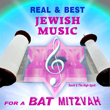Real & Best Jewish Music for a Bat Mitzvah