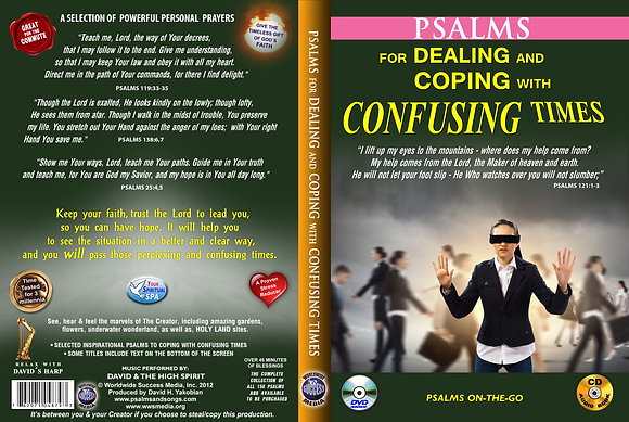 For Dealing and Coping with Confusing Times