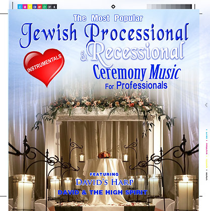 The Most Popular Jewish Processional & Recessional