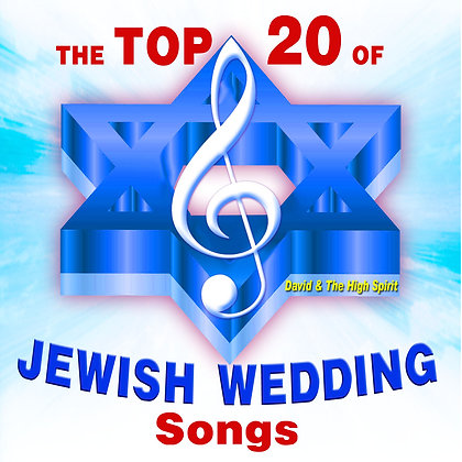The Top 20 of Jewish Wedding Songs