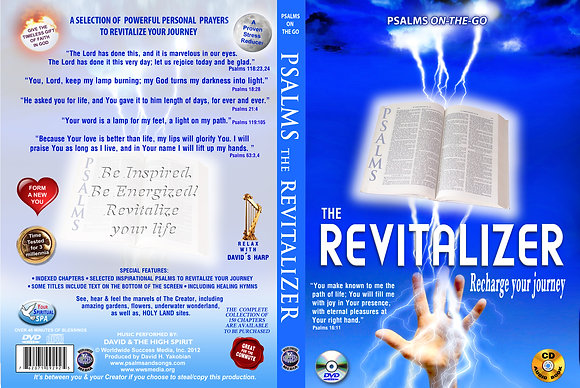 To The Revitalize Recharge your Journey