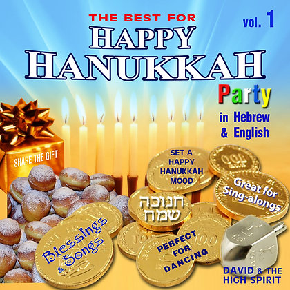 The Best for Happy Hanukkah Party Vol. 1