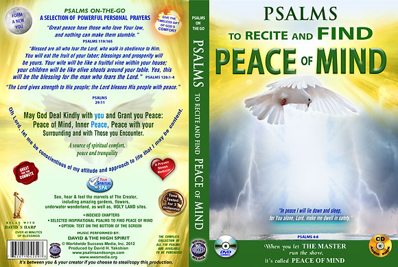 To Recite & Find Peace of Mind