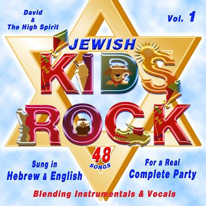 Jewish Kids Rock, Vol. 1
