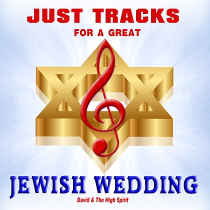 Just Tracks for a Great Jewish Wedding