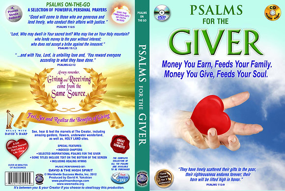 For the Giver