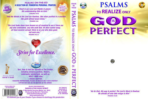 To Realize only God is Perfect