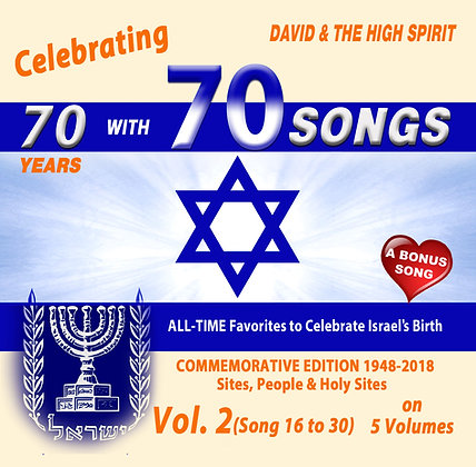 Celebrating 70 years with 70 songs, vol 2