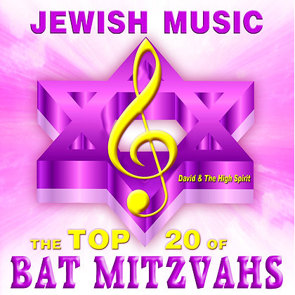 Jewish Music the Top 20 of Bat Mitzvahs