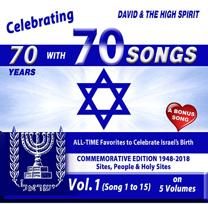 Celebrating 70 years with 70 songs vol. 1
