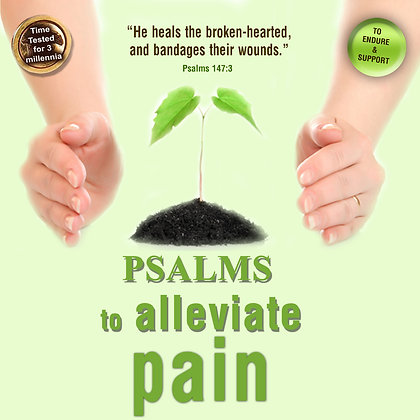 To Alleviate Pain