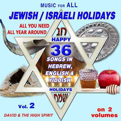 Music for All Jewish /Israeli  Holidays, Vol. 2
