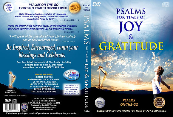 For Times of Joy & Gratitude