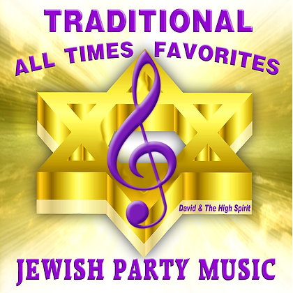 Traditional All Times Favorites Jewish Party Music