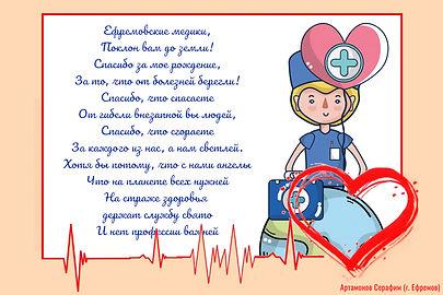 сердце2.jpg